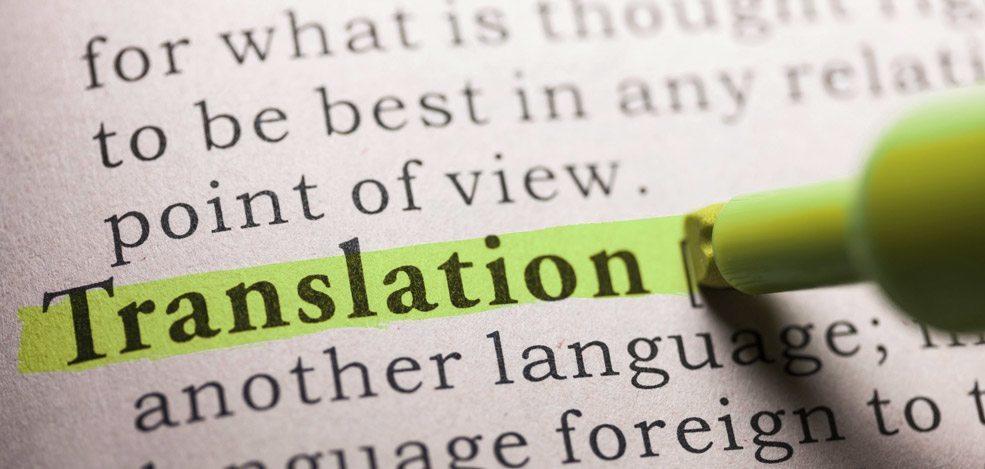 Cenik prevajanja